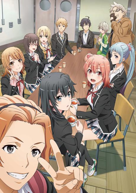 Yahari Ore no Seishun Love Comedy wa Machigatteiru. 3rd Season