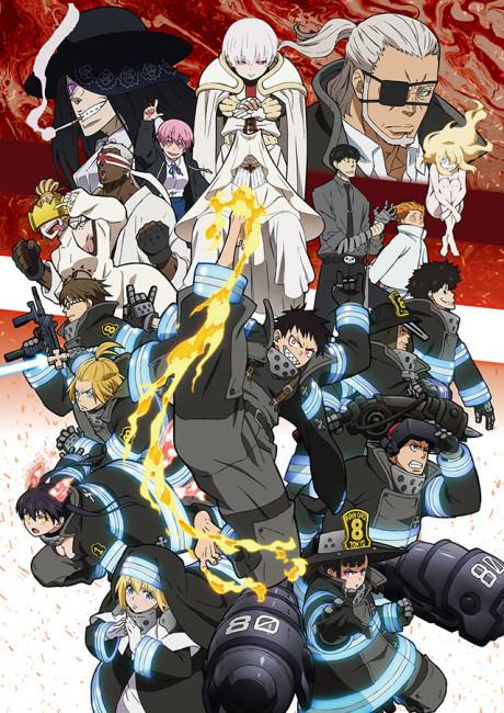 Fire Force - Saison 2