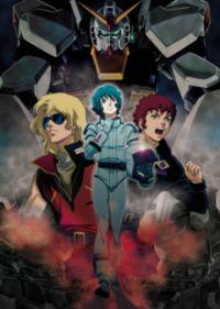 Kido Senshi Z Gundam - Hoshi wo Tsugu Mono