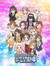 Cinderella Girls Gekijou 2nd Season ONA