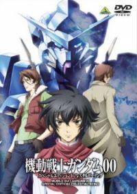 Kidou Senshi Gundam 00 Special Edition