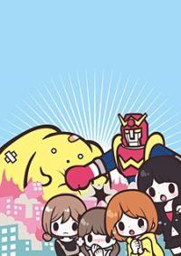Wooser no Sono Higurashi: Ken to Pantsu to Wooser to