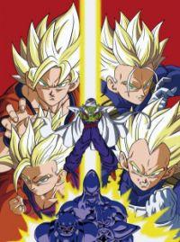 Dragon Ball Z: Saiya-jin Zetsumetsu Keikaku