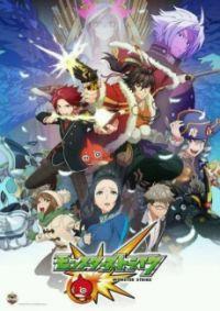 Monster Strike: Zoku Saishuu-wa Pandora no Hako