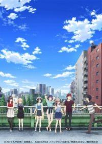Saenai Heroine no Sodatekata Fine (Film)