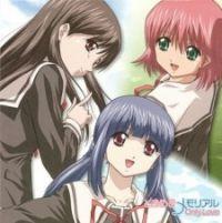 Tokimeki Memorial: Only Love OVA