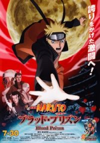 Naruto: Shippuden Movie 5 - Blood Prison