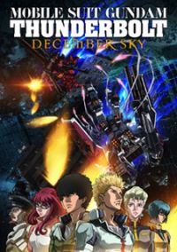 Kidou Senshi Gundam Thunderbolt: December Sky