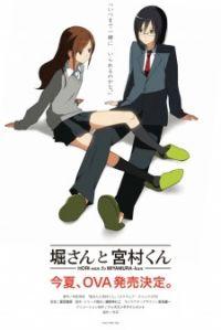 Hori-san to Miyamura-kun: Shingakki