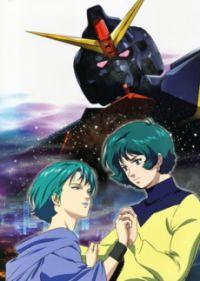 Kidou Senshi Z Gundam Ⅱ - Koibitotachi