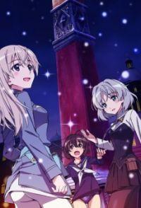 Brave Witches: Petersburg Daisenryaku