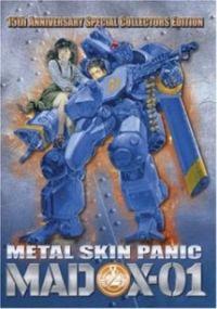 Metal Skin Panic MADOX-01