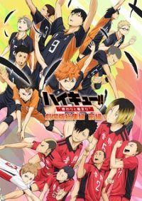 "Haikyuu!! Movie: ""Owari to Hajimari"""