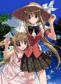 Kakyuusei 2: Hitomi no Naka no Shoujotachi
