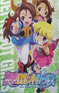 Toei Robot Girls