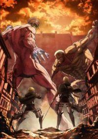 Shingeki no Kyojin Saison 3 Part 2