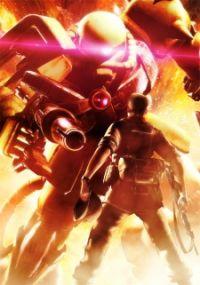 Kidou Senshi Gundam MS IGLOO 2: Juuryoku Sensen
