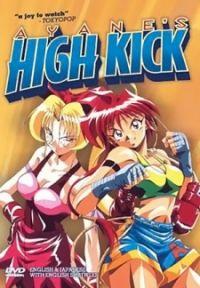 Ayane-chan High Kick!