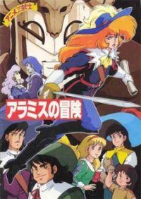 Anime Sanjushi: Aramis no Bouken