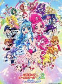 Precure All Stars Movie DX2: Kibou no Hikari - Rainbow Jewel wo Mamore!
