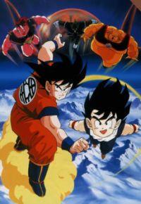 Dragon Ball Z Movie 02: Konoyo de Ichiban Tsuyoi Yatsu