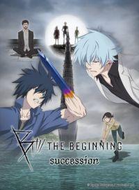 B: The Beginning 2