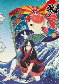 Hoozuki no Reitetsu 2: Part II