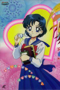 Bishoujo Senshi Sailor Moon SuperS Gaiden: Ami-chan no Hatsukoi
