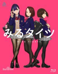 Miru Tights: Cosplay Satsuei Tights